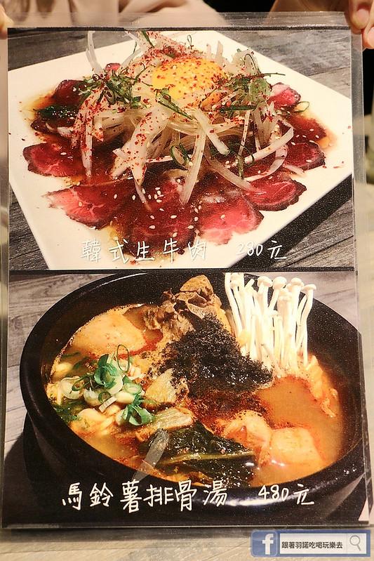 Hololook 呼嚕嚕韓式料理韓式料理24