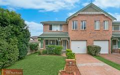 80A Barnier Drive, Quakers Hill NSW