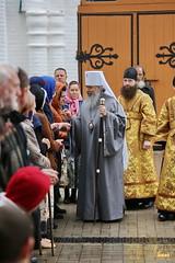 006. St. Nikolaos the Wonderworker / Свт. Николая Чудотворца 22.05.2017