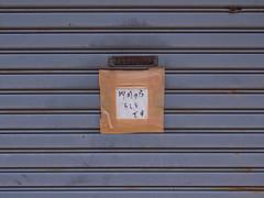 まえ (chidorian) Tags: photowalk photowalking tekupachi フォトウォーク テクパチ 20170603 chiba 銚子 ricoh gx200