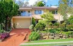 7 Ingrid Road, Kareela NSW