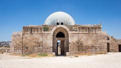 The Umayyad Palace Gateway