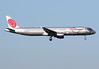 25 mai 2017 - NIKI - Airbus  A 321  (OE-LES) - LFBO - TLS