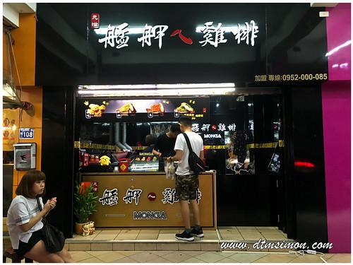 艋舺雞排00.jpg
