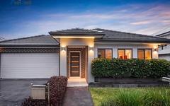 10 Yanada Street, Rouse Hill NSW