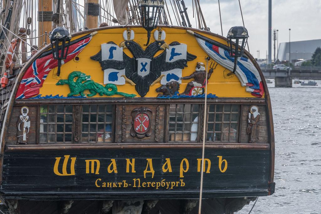 THE FRIGATE SHTANDART [TALL SHIPS LEAVING DUBLIN PORT TUESDAY JUNE 6 2017]-129398
