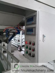 Bag filling machine / automatic / screw / weight - 1 - 10 kg (packing flour) Tags: 1kg 2kg 5kg 10kg 15kg 20kg 25kg 50kg packingmachine packing machine filling machines machinery