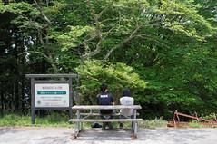 R0018802 (Mickey Huang) Tags: ricoh gxr grlensa1250mmf25macro kyoto japan travel 京都 日本 旅行 比叡山 ropeway