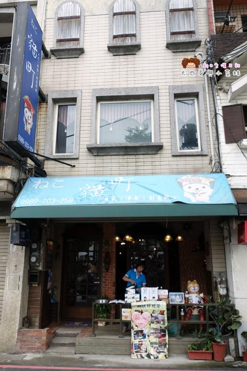 貓町 店內環境 菜單 (17).JPG