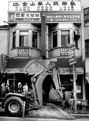Chinatown, San Francisco (Dave Glass, Photographer) Tags: sanfrancisco chinatownsf chinatown chinatownsanfrancisco northbeach hairsalon olympusxa kodaktrixfilm