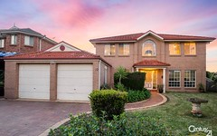 12 Brampton Drive, Beaumont Hills NSW