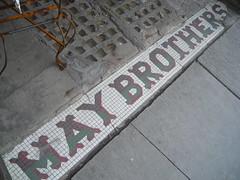 1908 may brothers hardware (f o t o o r a n g e) Tags: 1908 maybrothers hardwarestore closed dundasstreetwest thejunction toronto