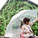 Film | Little Girl on Raining Day