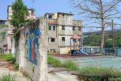 Ma Wan Village (tomosang R32m) Tags: 馬湾 馬灣 parkisland hongkong 香港 珀麗灣 琥珀湾 mawan 馬灣大街旧村 馬灣大街 mawanmainstreetvillage abandonedtown abandoned town village ghosttown