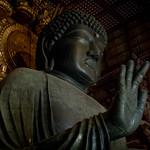 Temple Todai-ji, Nara thumbnail
