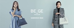 16602188_1769600026690314_2766923095784572178_o (Dương Hyunjoo APRIL Lee Bo Young Bae Eun Yeong) Tags: bege leeboyoung bag 이보영