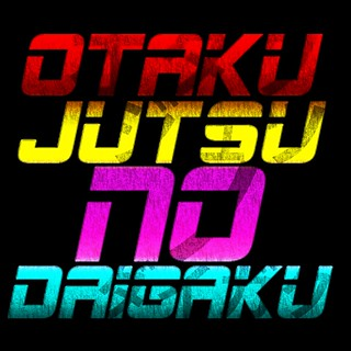 daigakulogo
