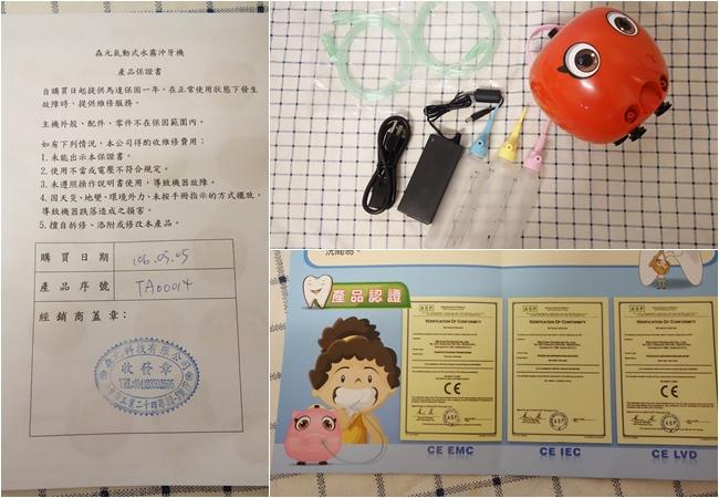 氣動式水霧沖牙機 (16).jpg