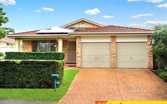 22 Tomko Grove, Parklea NSW