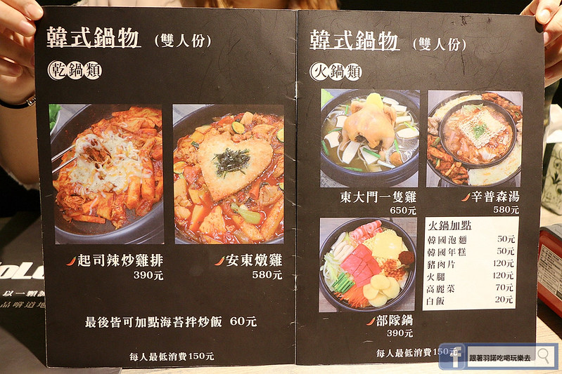 Hololook 呼嚕嚕韓式料理韓式料理25