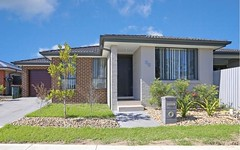 52 Rafter Parade, Ropes Crossing NSW