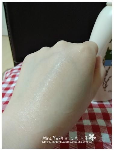 燕麥水感保濕乳