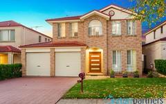 57 Malvern Road, Glenwood NSW