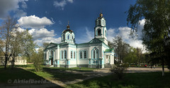 Assumption Cathedral (Angle-of-Attack) Tags: 2017 ukraine assumption cathedral church myrhorod
