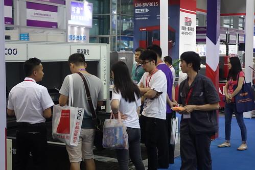 Shenzhen 2017 (30)