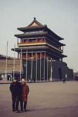 Beijing (Marcello Iaconetti Photography) Tags: pechino beijing forbiddencity cittàproibita cina china nikon d600 lightroom people street 5018