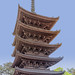 The+5+Storey+Pagoda+at+Kofukuji+Temple