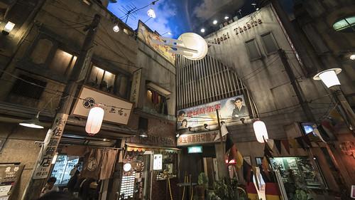 Yokohama Ramen Museum 04...