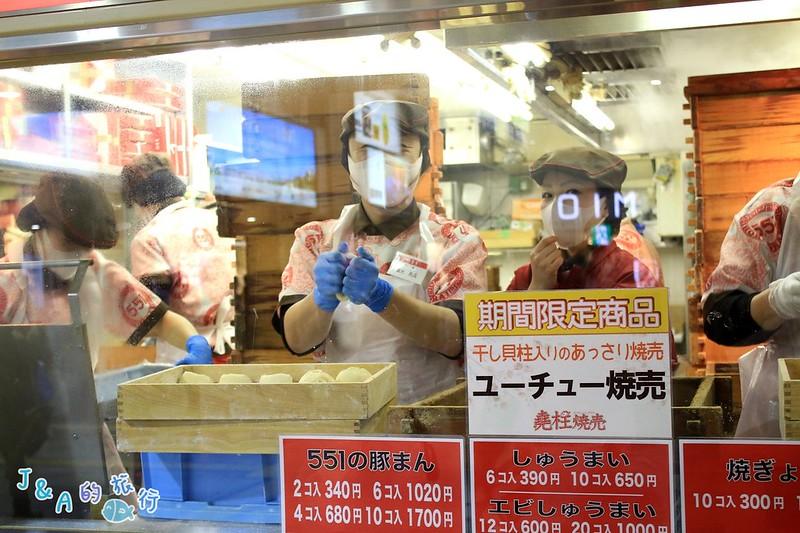 【日本大阪美食】551蓬萊肉包(551 HORAI)–皮Q彈、內餡嫩又多汁,搭配微嗆辣的黃芥末很涮嘴!大阪特色小吃/大阪名產伴手禮 @J&A的旅行