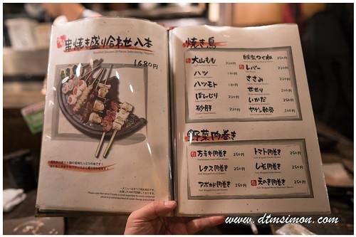 澀谷女道場居酒屋12.jpg