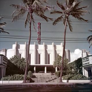 Waikiki Theater Kalakaua 1953