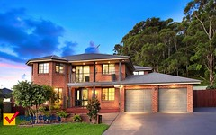 21 Danjera Drive, Albion Park NSW