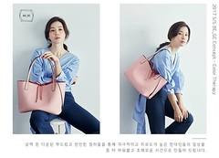 그림6 (Dương Hyunjoo APRIL Lee Bo Young Bae Eun Yeong) Tags: bege leeboyoung bag 이보영