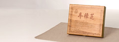 Antrodia Cinnamomea (牛樟芝) Essence Extracts in Wooden Box Packaging | e-Commerce Banner Image (Tailor Brands Dressier) Tags: branding ecommerce hongkong china studio healthcarefood healthcare merchandise retailimaging retailimage artdirection retouched