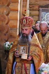 098. The Feast of All Saints of Russia / Всех святых Церкви Русской 18.06.2017