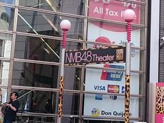 NMB48 画像32