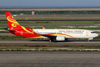 Hainan Airlines | Boeing 737-800 | B-1735 | Shanghai Pudong