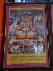 Sri Sadguru Samartha Narayana Maharaj Ashram Harihara  Photography By Chinmaya.M (1)