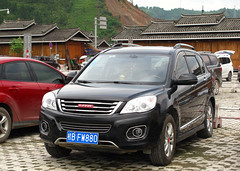 Haval H6 Red Line (rvandermaar) Tags: haval h6 red line havalh6 great wall greatwall china sanjiang liuzhou guangxi