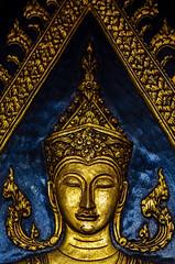 A DI DA PHAT QUAN THE AM BO TAT DAI THE CHI BO TAT GUANYIN KWANYIN BUDDHA 8897 (ketnoivietnam) Tags: amazing affectionate amitabha architecture art asia avalokitesvara awesome bangkok beautifull beijing palace bhutan bodhisattva bouddha buddha tooth relic temple buddhism buddhist china chinatown chua excellent fantastic flickraward gold golden guanyin hainan hdr history hong kong indian information japan korea kuanim kuanyin kwanyin laos 观音 佛 寺像 仏陀
