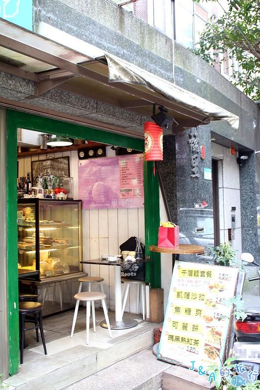 艾蜜莉的法式布蕾 千層麵套餐只要150元!焦糖布丁香甜好吃!(原 煎餅磨坊)【捷運台電大樓】師大美食 @J&A的旅行