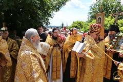 071. The Feast of All Saints of Russia / Всех святых Церкви Русской 18.06.2017