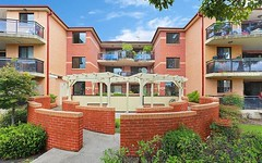 13/290-294 Merrylands Rd, Merrylands NSW