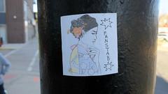 FANSTAB (Daquella manera) Tags: chicago il illinois sticker stickers street art arte callejero
