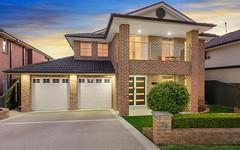 72 Hadley Circuit, Beaumont Hills NSW
