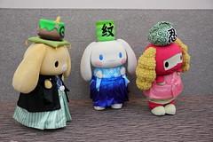 53AF6982 (OHTAKE Tomohiro) Tags: sanriopurolandgreeting tama tokyo japan jpn